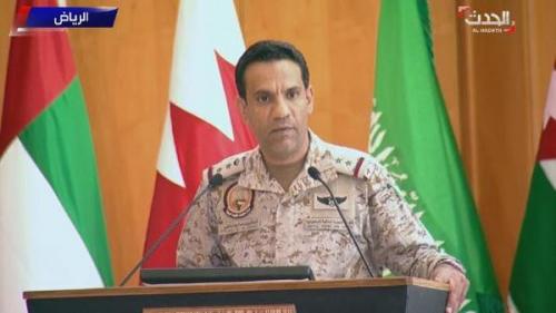 التحالف يعرض أدلة جديدة تكشف تسليح إيران للحوثيين