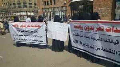 أول مظاهرة للشرطة النسائية بتعز للمطالبة برواتبهن المنقطعة