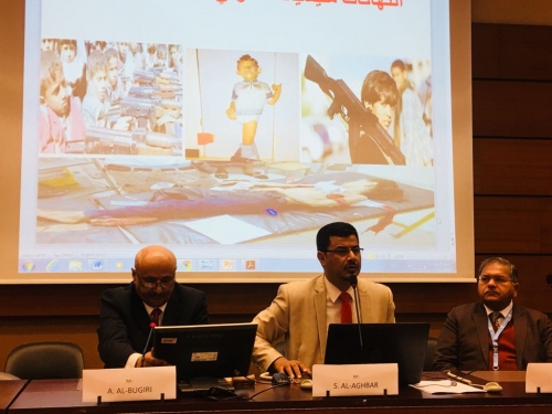 بن لغبر والسفير البجيري في ندوة بقصر الأمم المتحدة : ألغام المليشيات تحصد ارواح المئات من المدنيين