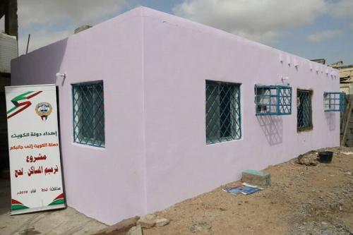 حملة الكويت إلى جانبكم تسلم الدفعة الأولى من مشروع ترميم المساكن بمحافظة لحج