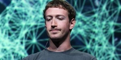 مؤسس فيس بوك يخسر 4 مليارات دولار