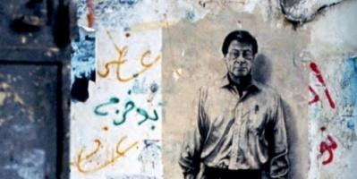أبوظبي تحتفي بذكرى محمود درويش في اليوم العالمي للشعر 21 مارس