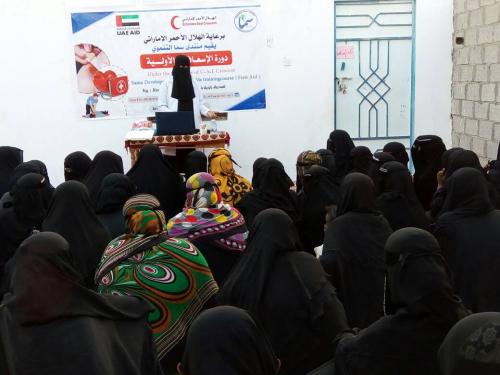 الهلال الأحمر الإماراتي يدشن دورة الإسعافات الأولية للمناطق الريفية بحضرموت