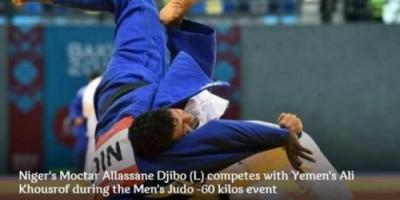 خصروف يحقق فوزه الأول في افتتاح بطولة الأندية العربية بالقاهرة