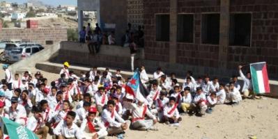 مدرسة الفقيد عبادي الأساسية بالشعيب تكرم أوائل الطلاب