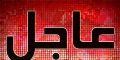 """عاجل : سقوط """"3"""" قتلى في اشتباكات مسلحة بالتواهي"""