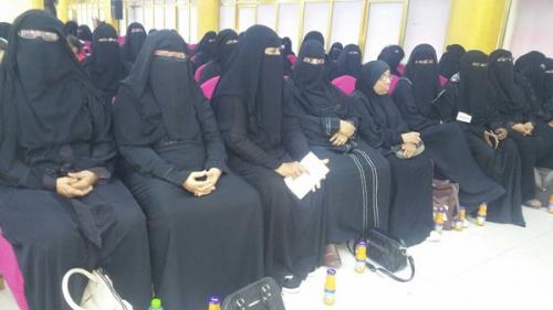 اتحاد نساء ساحل حضرموت يكرم قيادات نسوية وامهات مثاليات  في احتفال بالمكلا
