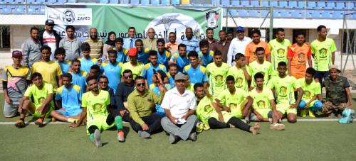 كلية التربية عدن تتغلب على الحقوق في البطولة التي تنظمها جامعة عدن بدعم من الهلال الاماراتي