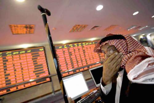 قطر تبيع أصولاً في الصين وهونج كونج