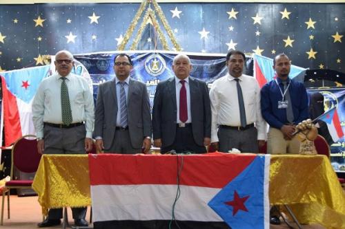 اشهار القيادة المحلية للمجلس الانتقالي الجنوبي في مديرية الشيخ عثمان