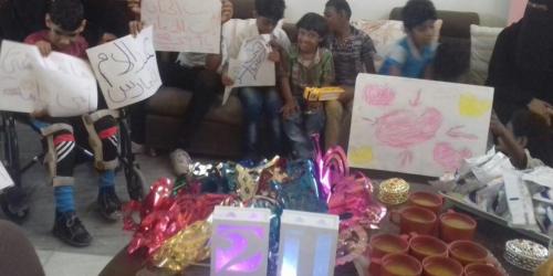 جمعية أنا وليس إعاقتي للتنمية تحتفل بعيد الام