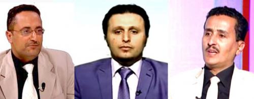 عراك وضرب مبرح واتهامات بالخيانة بين وزراء يمنيين في أحد فنادق بالرياض
