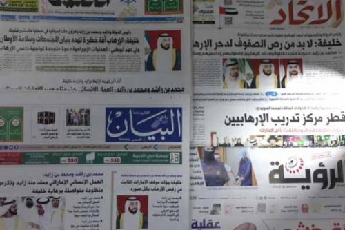 صحيفة إماراتية: الإدانة العربية لقطر بتمويل الإرهاب أصبحت دولية