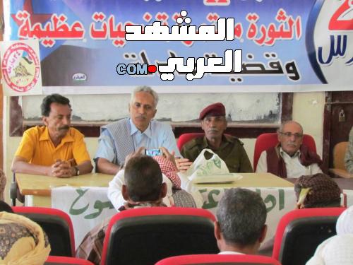 جمعية المتقاعدين العسكريين تقيم ندوة تقييمية بيوم تأسيسها وانطلاق الحراك السلمي الجنوبي