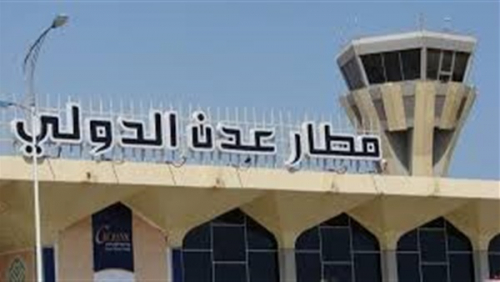 جوازات مطار عدن: ضبط ثاني حالة دخول لليمن بطريقة غير شرعية خلال 24 ساعة