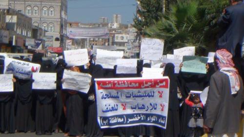 مقتل طفل وإعدام شاب على أيدي مسلحي الحوثي في إب