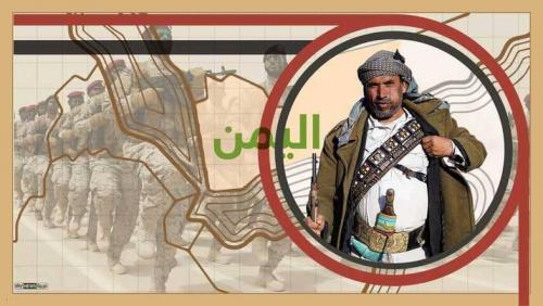 تحالف دعم الشرعية.. 3 أعوام من الانتصارات باليمن