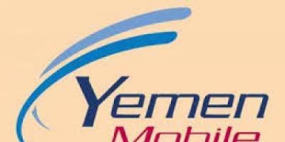 «يمن موبايل» تصرف 100 مليون ريال لدعم فعالية الحوثيين
