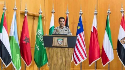 عاجل .. التحالف : الدفاع الجوي السعودي يعترض ويدمر 7 صواريخ حوثية