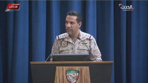 التحالف العربي يعرض أدلة تهريب إيران صواريخ لليمن