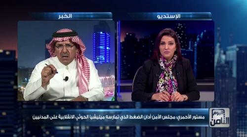 هل تنجح الوديعة السعودية للبنك المركزي اليمني في إنعاش الريال من الإنهيار ؟