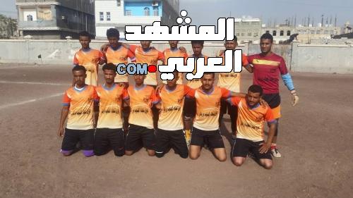 فريق المقاومة يكمل عقد المتأهلين إلى الدور الثاني من دوري شهداء ردفان