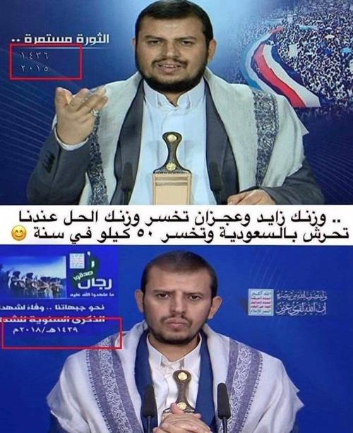 سياسيون وناشطون  يسخرون من الظهور الإعلامي للحوثي أسير الكهوف ويوضحون الأسباب
