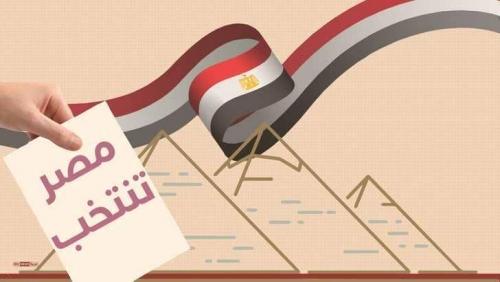 إنفوغرافيك.. انتخابات مصر 2018 بالأرقام
