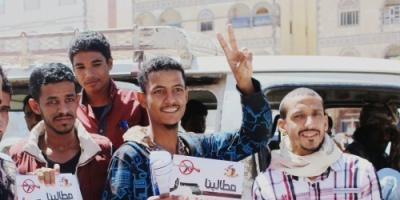 منتدى يزان للحد من الثأر يطلق حملة توعوية بشبوة بعنوان (مطلبنا عاصمة مؤمنة وخالية من السلاح )