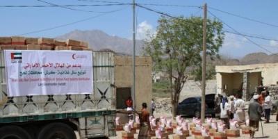 الهلال الأحمر الإماراتي يغيث سكان منطقة كرش بمحافظة لحج