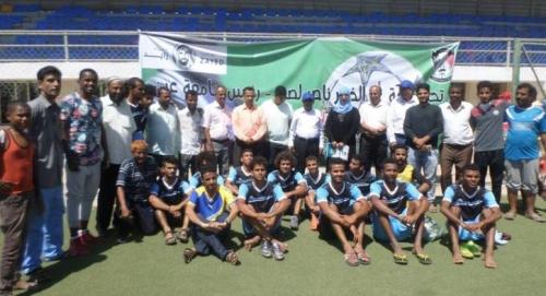 العلوم الإدارية تتغلب على التربية زنجبار وتتأهل إلى نهائي بطولة جامعة عدن لكرة القدم