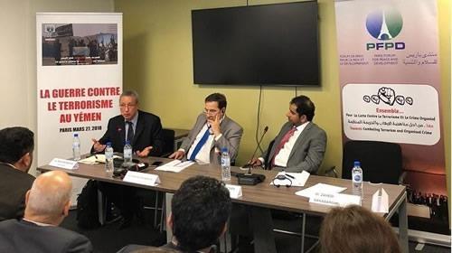 منتدى باريس للسلام والتنمية ينظم ندوة «الحرب ضد الإرهاب في اليمن»