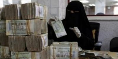 مصدر: 108 مليار ريال دخلت اليوم خزينة البنك المركزي في عدن