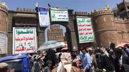 الحكومة الشرعية تستنجد باليونسكو لحماية صنعاء من عبث الحوثيين