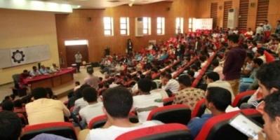قسم الهندسة المكانيكية بكلية الهندسة بجامعة عدن ينظم اللقاء السنوي الجامع