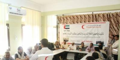 """"""" الهلال """" تفتتح """" قاعة التأهيل """" بشبوة وتؤكد دور التعليم في بناء الدولة اليمنية."""