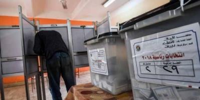 مصر., تمديد التصويت في انتخابات الرئاسة
