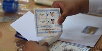 بدء فرز الأصوات في انتخابات الرئاسة المصرية
