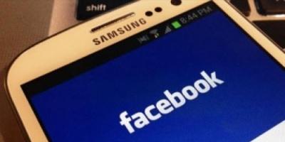 كم تبلغ حصة فيس بوك فى سوق إعلانات الإنترنت ؟