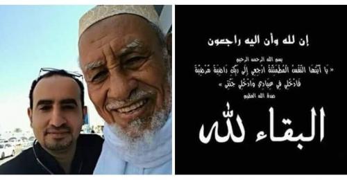 اللواء شلال يعزي عميد كلية الحقوق بوفاة والده فقيد الوطن صالح محسن مقبل