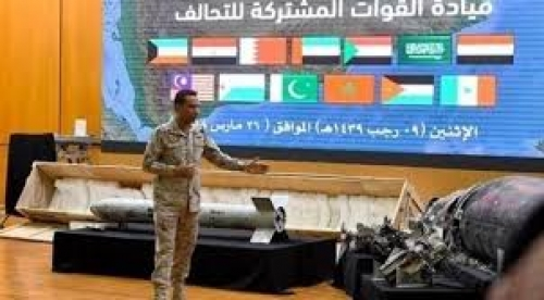 نجاح استخباراتي للتحالف العربي بشأن صواريخ الحوثي