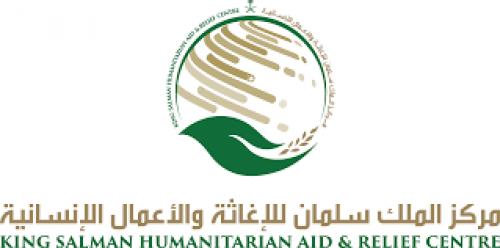 مركز الملك سلمان يوزع 1000 سلة غذائية في تعز