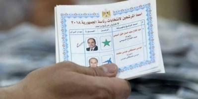انتخابات مصر.. مؤشرات أولية بفوز السيسي باكتساح