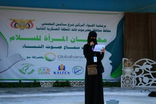 السلام يسيطر على ربوع ساحل حضرموت .. والمرأة تشارك في دعائم وتثبيت الأمن والسلام