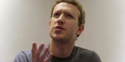 """أقبح ما تسرب من فيسبوك.. """"كل ما نفعله مبرر"""""""