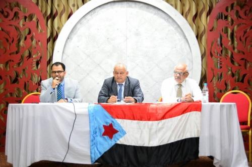 القيادة المحلية للمجلس الانتقالي في العاصمة عدن تعقد إجتماعها الدوري وتناقش خطة عملها للمرحلة المقبلة