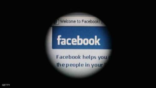 """وثيقة من داخل فيسبوك تكشف """"الحقيقة القبيحة"""""""
