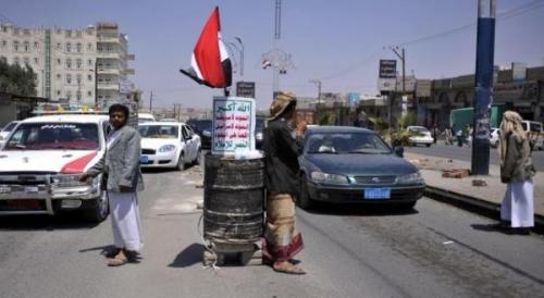 مقتل قيادي حوثي بارز برصاص مسلحين مجهولين جنوب غرب صنعاء
