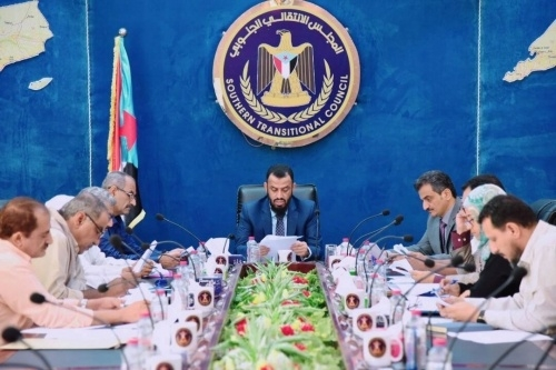 رئاسة المجلس الانتقالي الجنوبي تعقد اجتماعها الدوري وتشيد بانتصارات المقاومة وجهود مكافحة الإرهاب