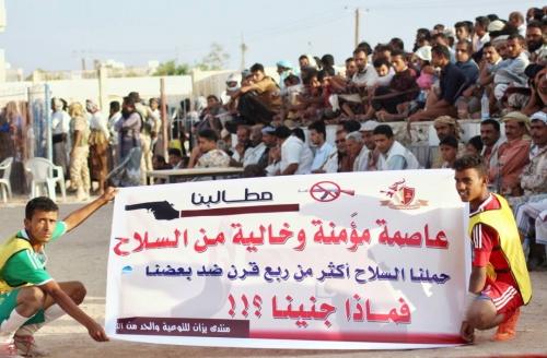 رياضيو شبوة يوجهون رسالة مجتمعية لكافة الجهات الأمنية مطالبين بتوفير الأمن